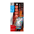 iPhoneXS Max用 6.5インチPETフィルム ゲーム高光沢
